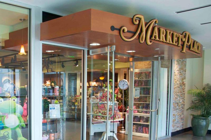 Market Place Outfitters Gift Shop